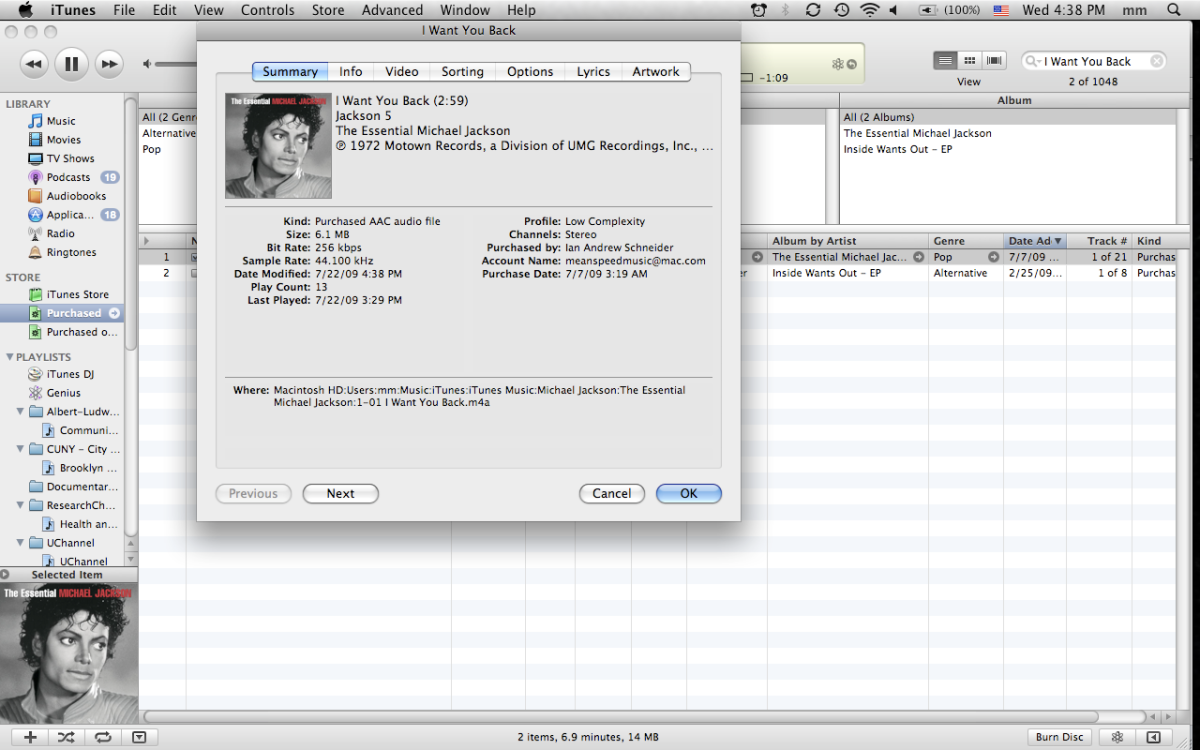 I Want You Back - iTunes screen - The Essential Michael Jackson